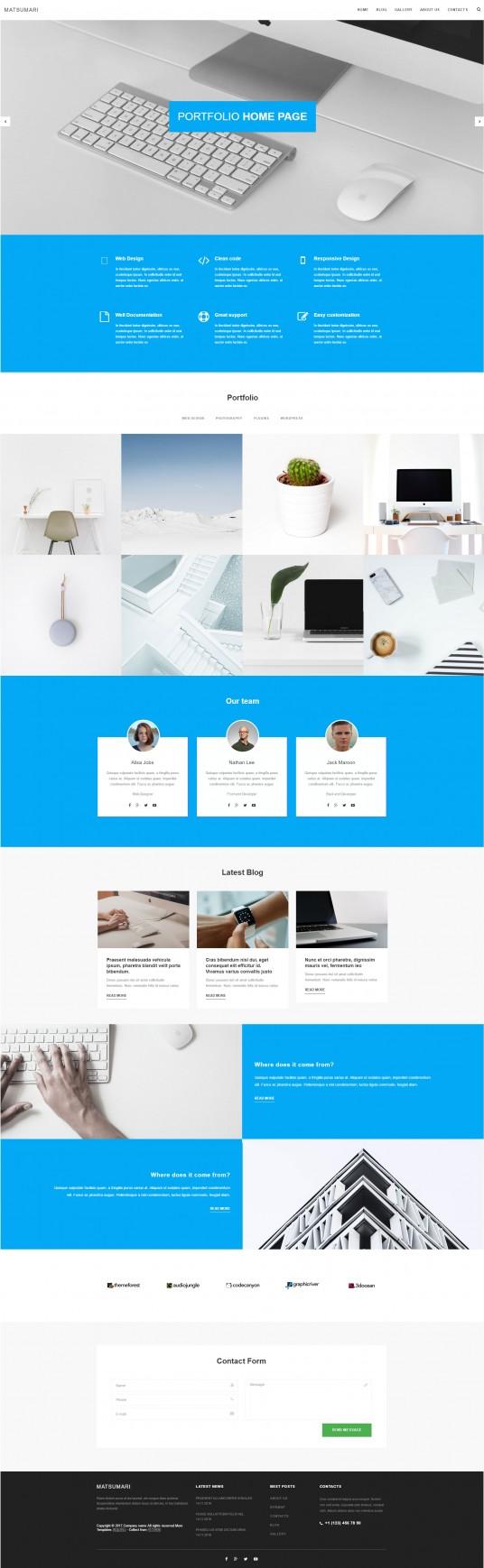 静态页IT科技互联网公司响应式模板